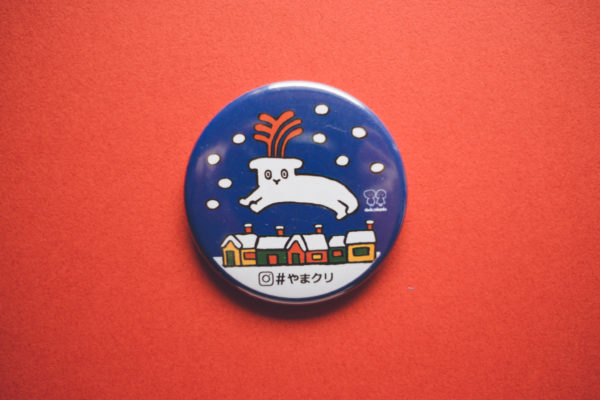 yamakataya Christmas badge